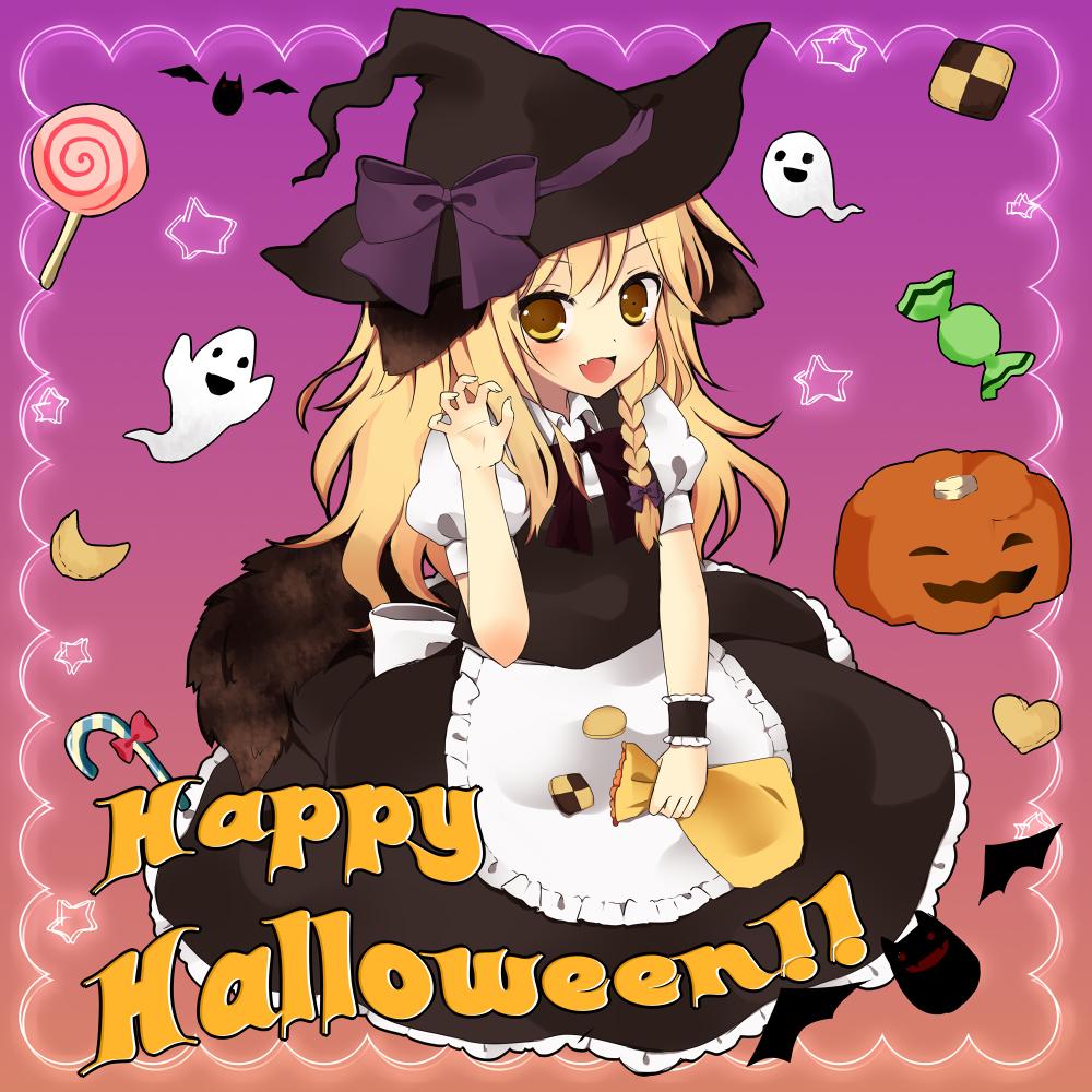 Happy Halloween Game